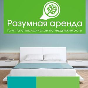 Аренда квартир и офисов Красногорского