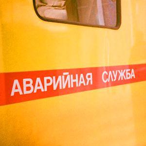 Аварийные службы Красногорского