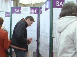 Центры занятости Красногорского