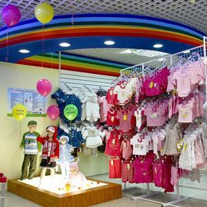 Детские магазины Красногорского