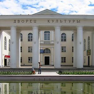 Дворцы и дома культуры Красногорского