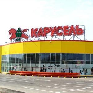 Гипермаркеты Красногорского