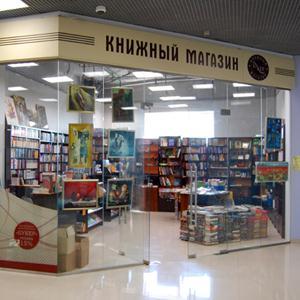 Книжные магазины Красногорского