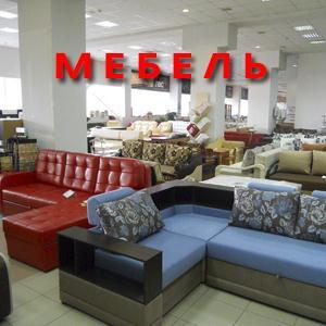 Магазины мебели Красногорского