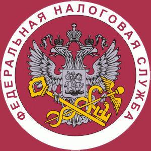 Налоговые инспекции, службы Красногорского