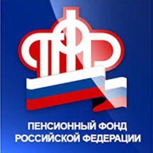 Пенсионные фонды Красногорского