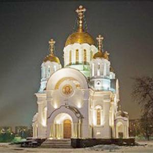 Религиозные учреждения Красногорского