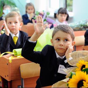 Школы Красногорского
