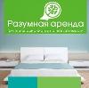 Аренда квартир и офисов в Красногорском