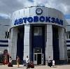 Автовокзалы в Красногорском