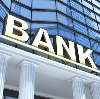 Банки в Красногорском