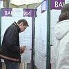 Центры занятости в Красногорском