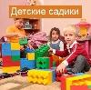 Детские сады в Красногорском