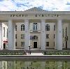 Дворцы и дома культуры в Красногорском