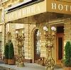 Гостиницы в Красногорском