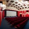 Кинотеатры в Красногорском