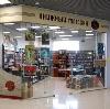 Книжные магазины в Красногорском