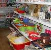 Магазины хозтоваров в Красногорском