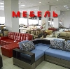 Магазины мебели в Красногорском