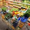 Магазины продуктов в Красногорском