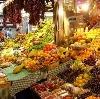 Рынки в Красногорском