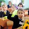 Школы в Красногорском