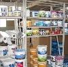 Строительные магазины в Красногорском