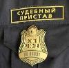 Судебные приставы в Красногорском