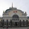 Железнодорожные вокзалы в Красногорском