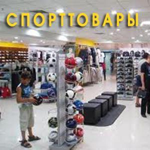 Спортивные магазины Красногорского