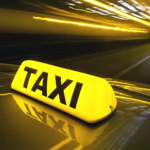 Такси Красногорского